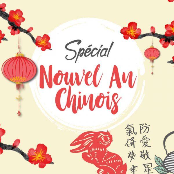 Nouvel an chinois au ZooParc - ZooParc de Beauval
