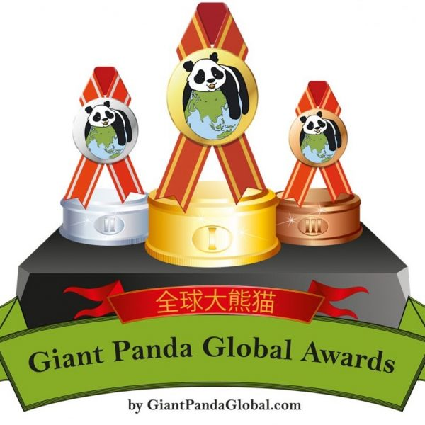 Lancement des votes pour le Giant Panda Global Awards 2019 ! - ZooParc de Beauval